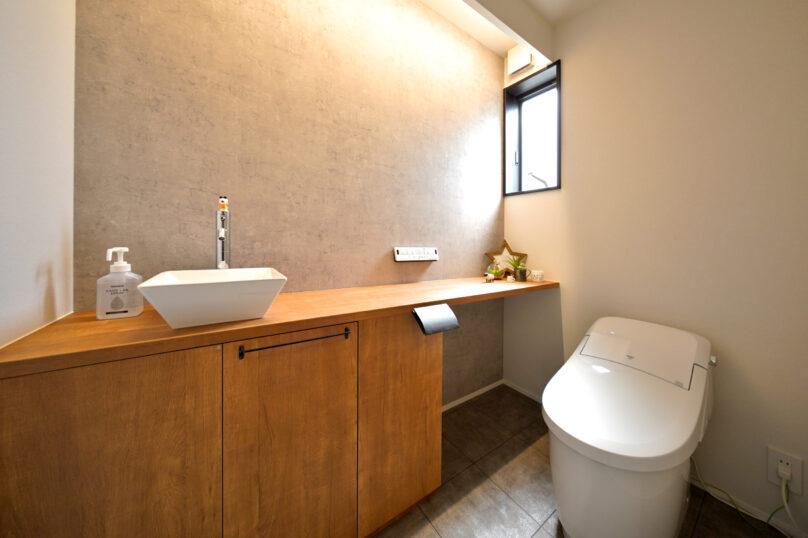 永和住宅トイレ実例