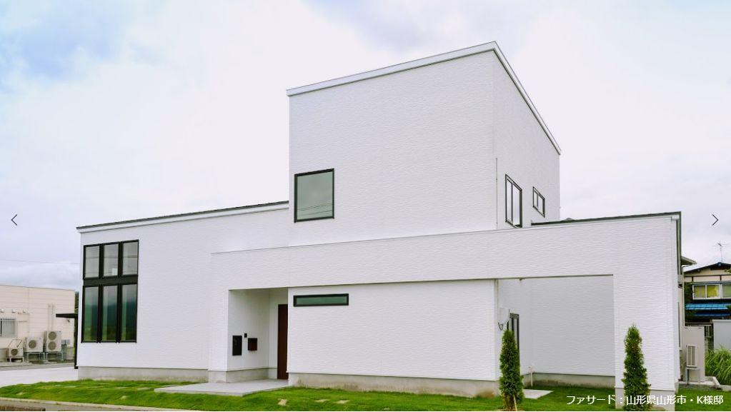 カーディナルハウス「CARDINAL HOUSE」外観画像