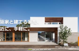 R+house(アールプラスハウス)