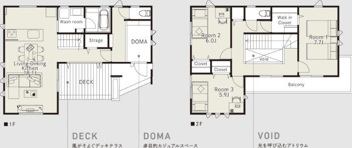 土間&デッキ(DOMA&DECK)内覧画像2