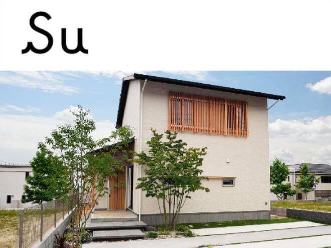 規格住宅シンプルシリーズ「Su」「Ko」「to」外観画像