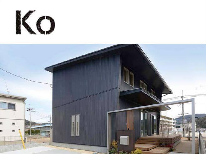 規格住宅シンプルシリーズ「Su」「Ko」「to」内覧画像1