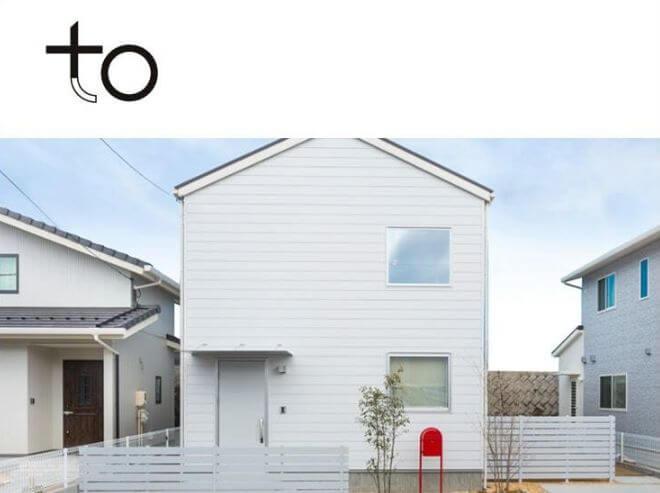 規格住宅シンプルシリーズ「Su」「Ko」「to」内覧画像2